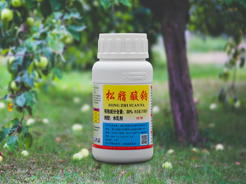 30%松脂酸钠水乳剂